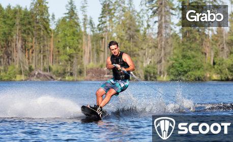 Забаление край София! Урок по кайт сърф или уейк борд - за двама начинаещи