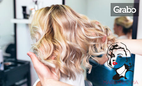 Боядисване на коса с антиалергенна боя, Bioplex терапия и подстригване - без или със оформяне