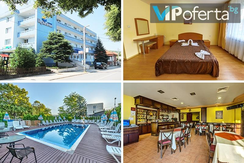 Еднодневен делничен или уикенд пакет със закуска и вечеря + басейн с минерална вода в Хотел Германея, Сапарева баня