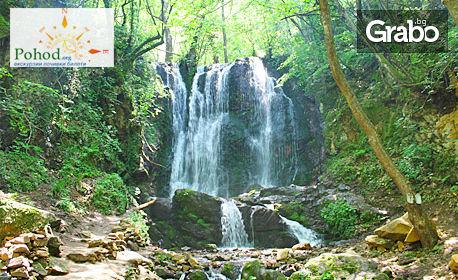 Еднодневна екскурзия до Струмица и Колешински водопад на 29 Юни
