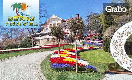 През Юли, Август и Септември в Истанбул! 2 нощувки със закуски, плюс транспорт и посещение на Одрин