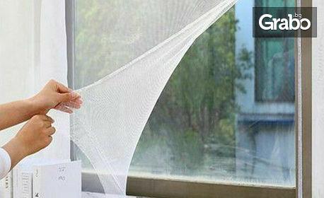 Мрежа против насекоми за прозорец