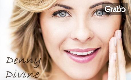 BB Glow терапия за лице, устни и околоочен контур