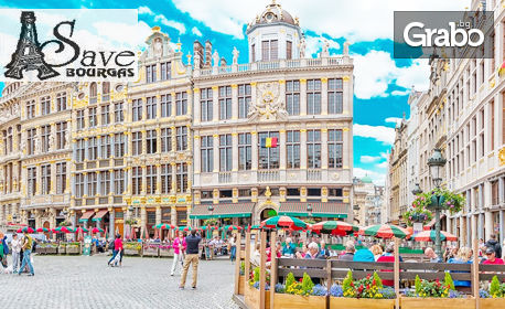 Eднодневна екскурзия до Брюксел на 12 Юни - със самолетен транспорт