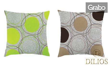 2 броя декоративни възглавници, в цвят по избор