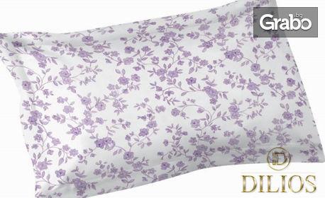 2 броя калъфки за възглавници от 100% памук