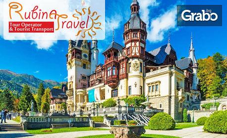 През Август до Румъния! Екскурзия до Синая, Предеал и Букурещ с 5 нощувки със закуски и транспорт, плюс басейн, сауна и джакузи