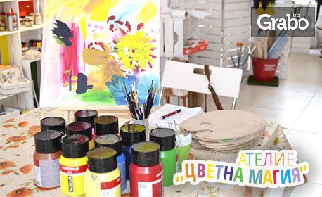 Рисуване с пръсти с акрилни бои върху платно, плюс чаша розе - на 8 Юни
