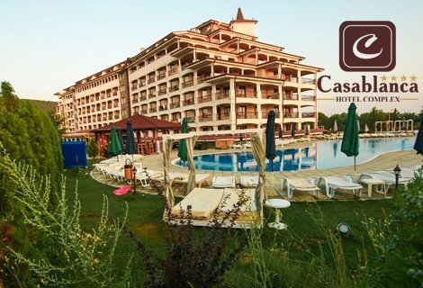 Цяло Лято в Обзор, хотел Казабланка 4* Нощувка на база All Inclusive за 38.40 лв. на Човек + БАСЕЙН + Чадър и ШЕЗЛОНГ