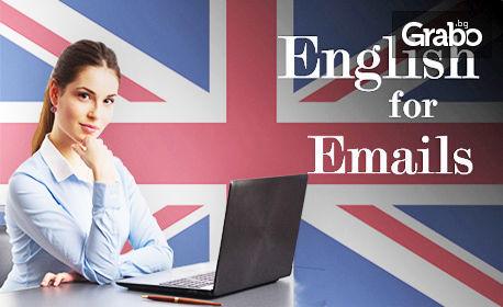 """60-минутен онлайн урок по английски език """"Бизнес етикет"""" - за напреднали"""