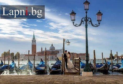 Романтична екскурзия до Венеция, Падуа и градът на влюбените Верона 3 нощувки със закуски в хотели 3*, екскурзоводско обслужване и транспорт, само за 184 лв. на Човек!