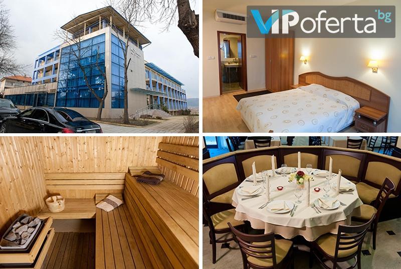 Пакети със закуска и вечеря или на база All inclusive Light + процедури + Релакс център в хотел Астрея***