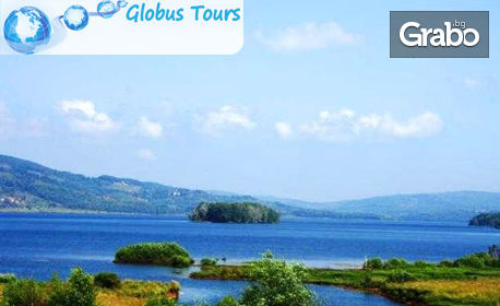 Неделно пътешествие из България и Сърбия! Екскурзия до Трън, ждрелото на река Ерма и Власинското езеро