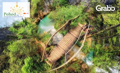 Еднодневна екскурзия до Велико Търново и Хотнишки водопад на 13 Юли