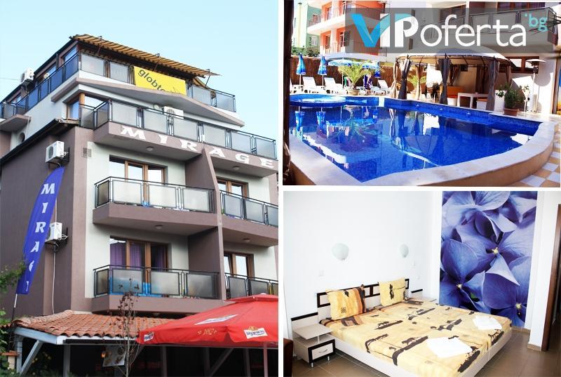 Еднодневен пакет със закуска, обяд и вечеря през юни в Хотел Мираж***, Приморско