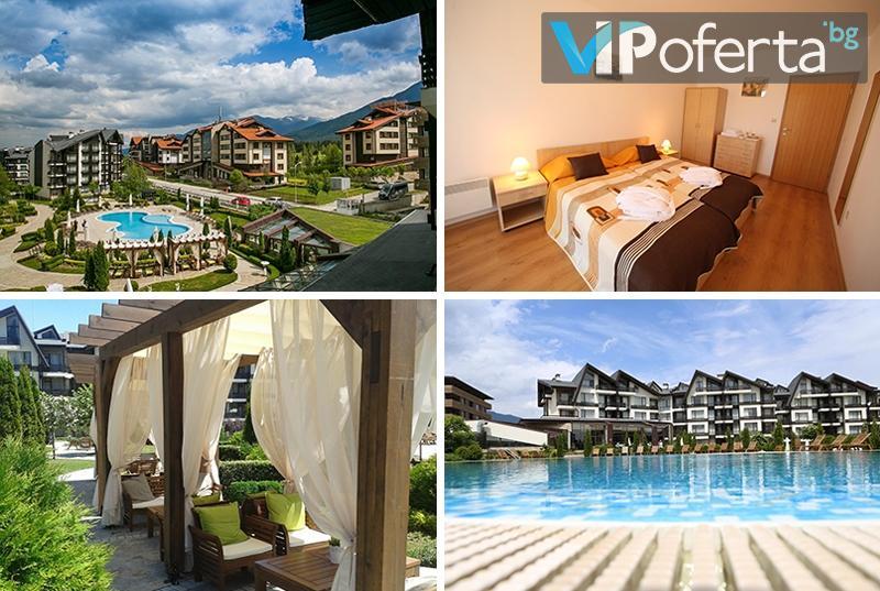 Еднодневен пакет със закуска и вечеря + ползване на външен и вътрешен басейн и СПА в Хотел Аспен Ризорт Голф и Ски, до Банско