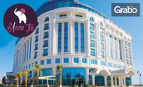 Луксозна почивка на брега на Мраморно море! 4 нощувки със закуски в Eser Premium Hotel & SPA*****, край Истанбул