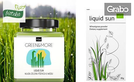 Млада зелена пшеница Liquid Sun - за 100% био детокс и елиминиране на излишните килограми