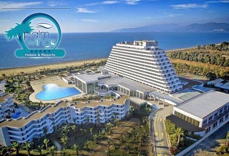 NEW Лято 2019, Кушадасъ в хотел PALM WINGS EPHESUS BEACH RESORT & SPA 5*! Автобусен ТРАНСПОРТ + 7 нощувки на база ULTRA All Inclusive  на цени от 525 лв. на ЧОВЕК!