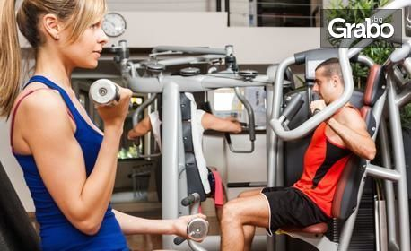 Една фитнес тренировка с инструктор