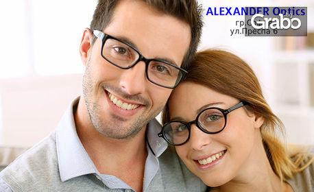 84febad6dfd Продукти Модерни диоптрични очила с висококачествени японски стъкла Hoya и  рамка по избор