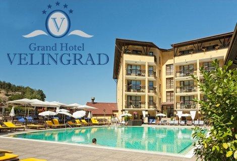 5-звезден СПА-РАЙ във ВЕЛИНГРАД, Гранд хотел Велинград 5*: Нощувка със Закуска и Вечеря за 79 лв. + Външен басейн + Вътрешни Минерални басейни, СПА пакет и Детски кът