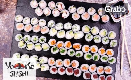 Екзотично хапване за дома или офиса! Суши сет Хосомаки XL с 88 хапки