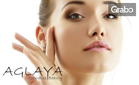 Комбинирано почистване на лице - с пилинг и механично, плюс нанасяне на кислороден гел и спрей