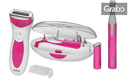 Грижа за дамите! Комплект AEG 3 в 1 - уред за маникюр и педикюр, електрическа самобръсначка и тример за вежди