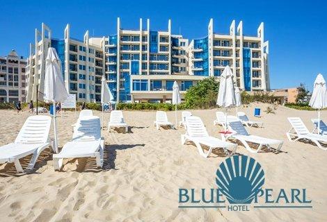 Слънчев Бряг, Клуб хотел Синя Перла 4*, на плажа: Нощувка на база ULTRA All Inclusive САМО за 48 лв. на Човек + БЕЗПЛАТНИ ЧАДЪР И ШЕЗЛОНГ НА ПЛАЖА!