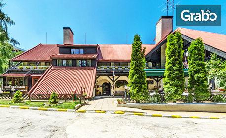 В Боровец до края на Септември! Нощувка със закуска и възможност за вечеря, плюс сауна и парна баня