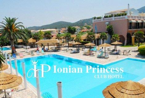 КОРФУ, ЛЯТО 2019, Ionian Princess Club Suite Hotel 4*: Самолетен билет + 7 Нощувки на база All Inclusive + Анимация за 1190 лв.