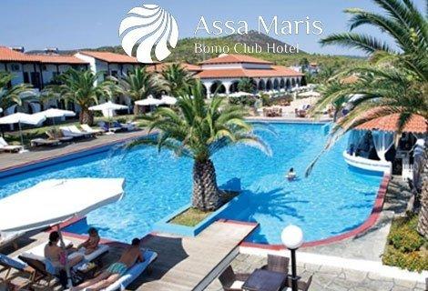 ЛЯТО, ХАЛКИДИКИ, Bomo Assa Maris Beach 4*: нощувка на база All Inclusive в двойна стая с изглед градина - 190 лв. За Двама + Дете до 11.99 г. Безплатно!