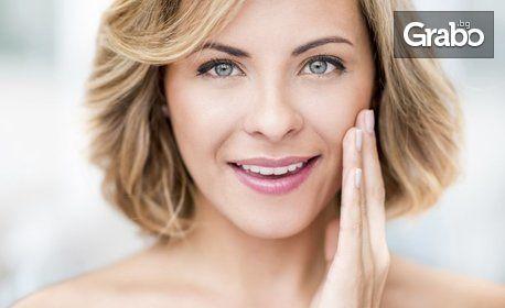 Почистване на лице, плюс криотерапия за свиване на порите