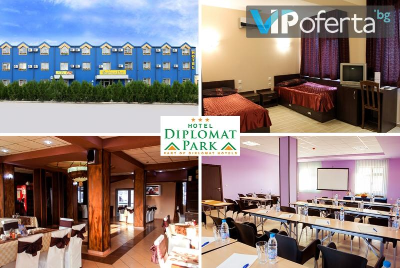 Двудневен пакет със закуски и вечери в Хотел Дипломат Парк - гр.Луковит