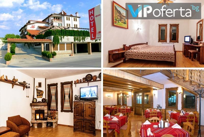 Еднодневен пакет със закуска или със закуска и вечеря ЗА ДВАМА или ТРИМА + релакс пакет в хотел Аджев хан, Сандански