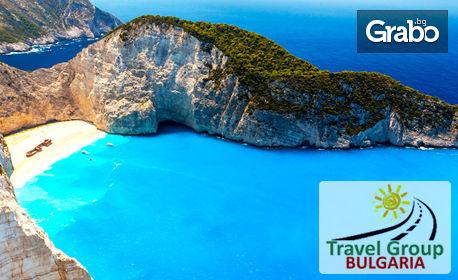 През Септември на гръцкия остров Закинтос! 4 нощувки с възможност за закуски и вечери, плюс транспорт
