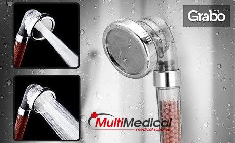 Турмалинов душ SPA с 3 сменящи се струи