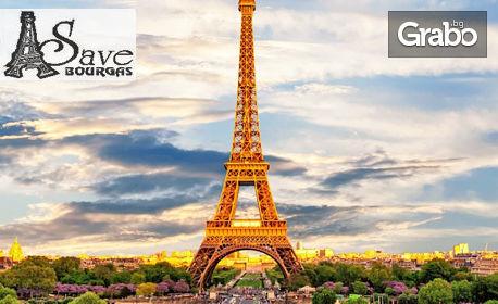 Есенна екскурзия до Брюксел, Антверпен, Ротердам, Амстердам и Париж! 4 нощувки и 1 закуска, плюс самолетен транспорт