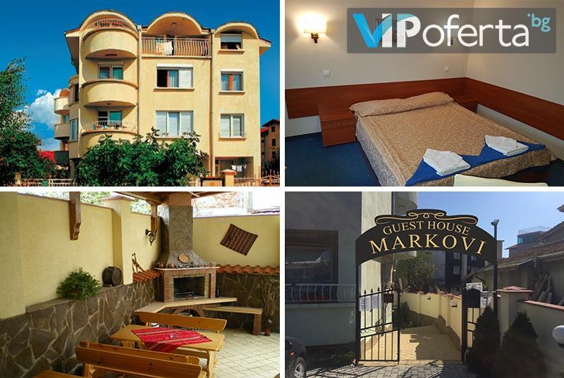 Еднодневен пакет в Къща за гости Маркови, Равда