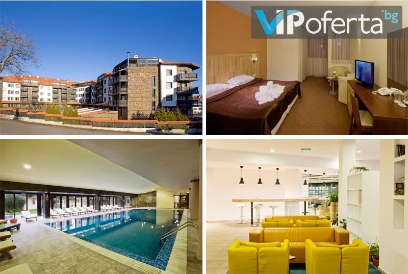 Еднодневен пакет на база All Inclusive + ползване на Уелнес в Хотел Каза Карина****, Банско