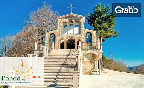 За Кръстовден! Екскурзия до Кръстова гора и Бачковски манастир, с нощувка на открито