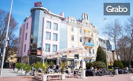 Нощувка през Септември или Октомври във Варна