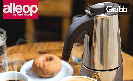 Иноксова кафеварка Sapir за 6 чаши кафе