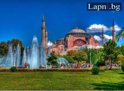 """Септемврийски празници в Истанбул - мечтания град: 2 нощувки със закуски в хотел """"Vatan  Asur"""" 4* + БОНУС - разглеждане на Одрин + Транспорт САМО за 109 лв. на Човек!"""