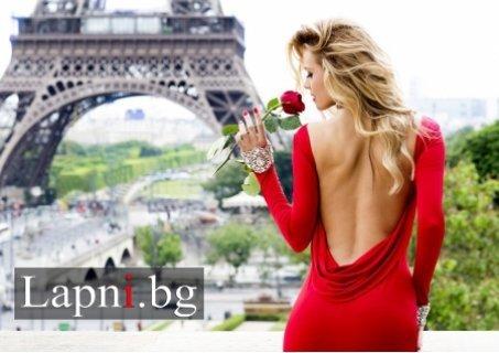 """Свети Валентин в Романтичния ПАРИЖ: 4 нощувки със закуски в хотел The Originals Paris Maison Montmartre"""" 4* в Париж + САМОЛЕТЕН БИЛЕТ + ПАНОРАМНА ОБИКОЛКА НА ПАРИЖ за 925 лв. на Човек"""