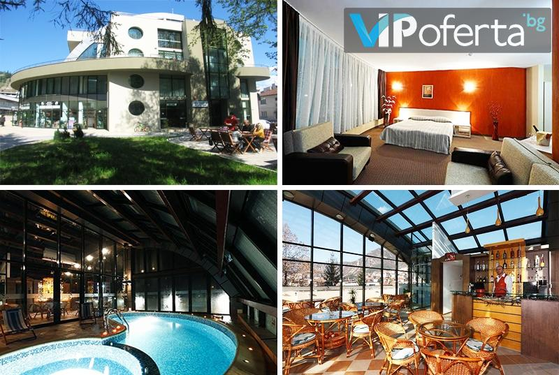 Пакети със закуски и вечери + ползване на закрит минерален басейн, релакс зона в хотел Евридика, Девин