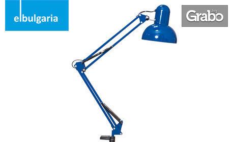 Стилна настолна лампа с чупещо рамо в различни цветове