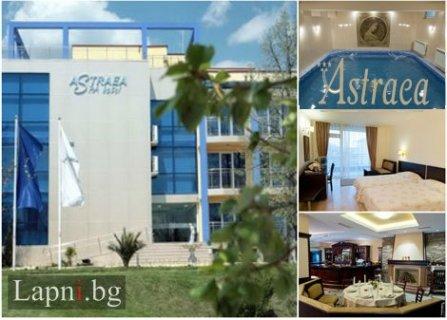 Хисаря, хотел Астреа 3*: Нощувка със Закуска и Вечеря за 50 лв. или All Inclusive light 55 лв. на Човек + Вътрешен БАСЕЙН + Релакс Център