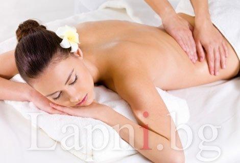 """Медицински  масаж на цяло тяло или на Гръб+ точков Масаж на стъпала, длани и скалп само за 14.99 лв.  от Спортен и релакс център """"Енерджи"""""""